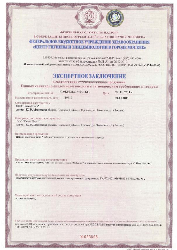 sayding-sertificat