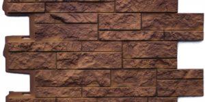 Камень Шотландский (Блэкберн) - 0,795 х 0,591м.